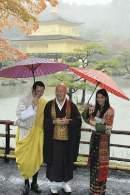 ブータン国王夫妻 雨の京都