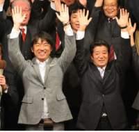大阪都構想 ダブル選挙